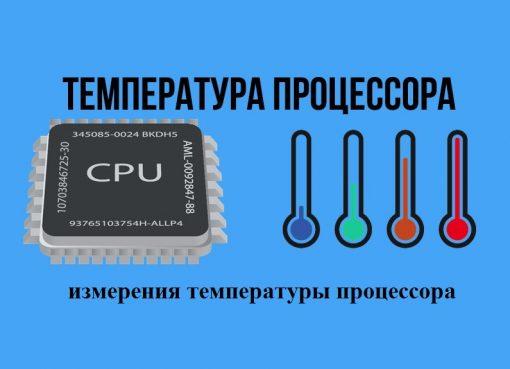 cpu c