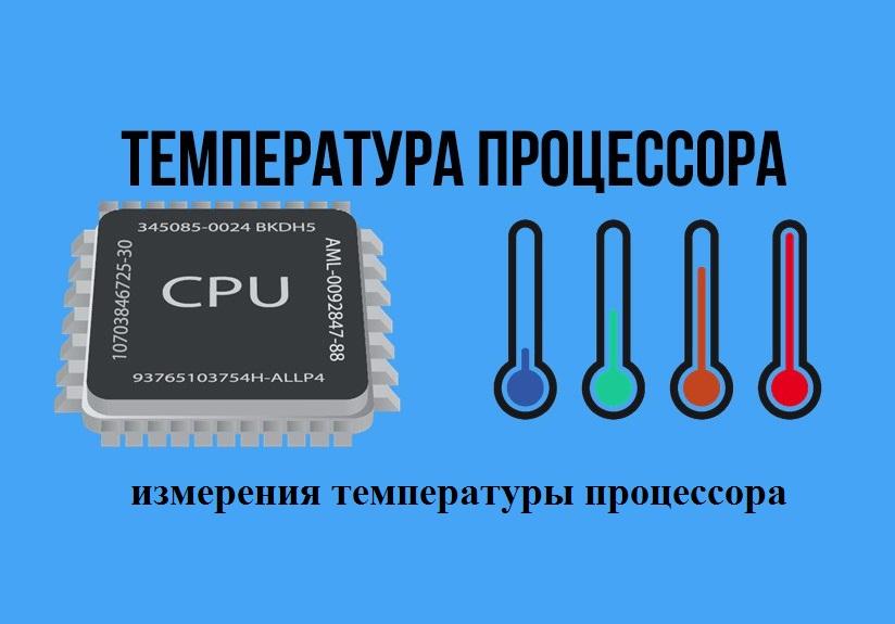Для на вирусов проверки наличие программу компьютера